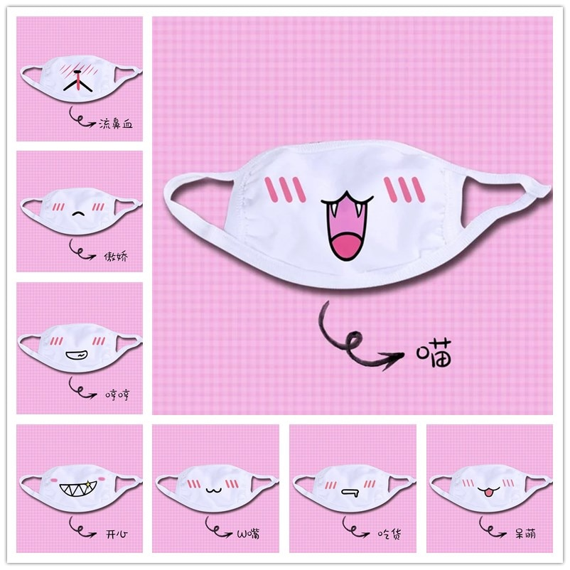 Аниме каомоцзи маска мультфильм тигр кошка phiz маски для мужчин и женщин kawaii взрослых косплей реквизит аксессуары