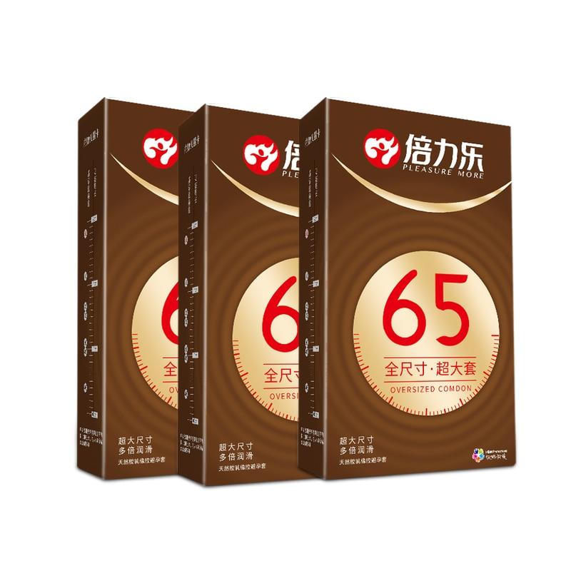 Beilile XXXL большой размер 65 мм презервативы для мужчин пенис петух рукав смазанный кондом для взрослых секс натуральный Латекс резиновый презерватив