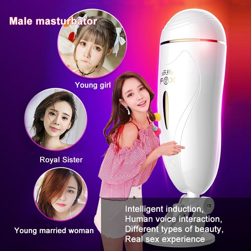 Мужские секс игрушки, искусственная вагина, автоматический мастурбатор, Электрический Мужской мастурбатор, вибратор, продукт для взрослых, секс игрушка для мужчин